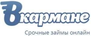 вкармане срочные займы онлайн - логотип